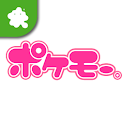 ポケモー。-ハロプロ公式アプリ-