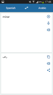 Spanish Arabic Translator - náhled