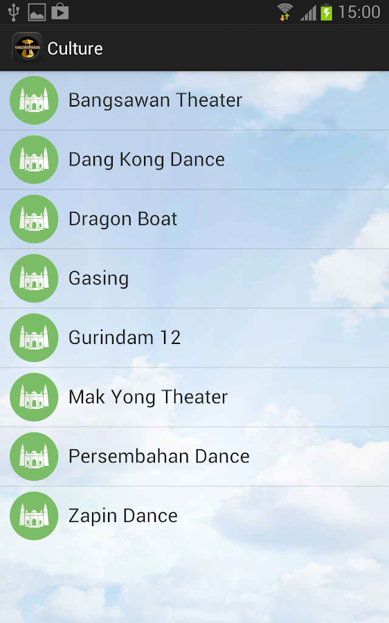 Tanjungpinang- screenshot