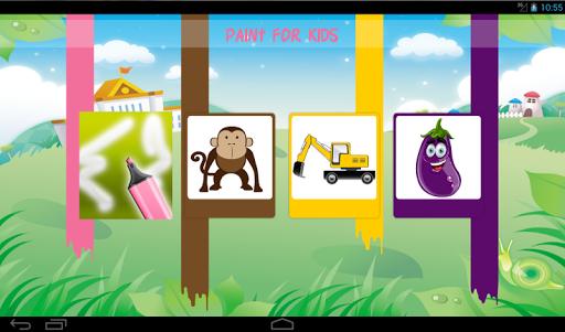 Game Belajar Mewarnai Gambar  screenshots 3