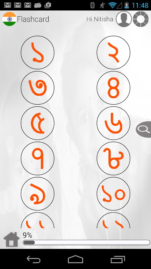 Learn Bengali via Videos - screenshot