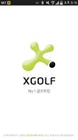 Screenshot of XGOLF 엑스골프