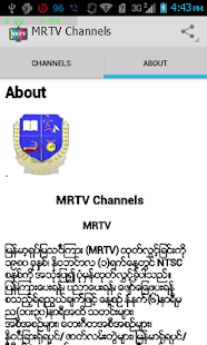 MRTV Channels- screenshot thumbnail