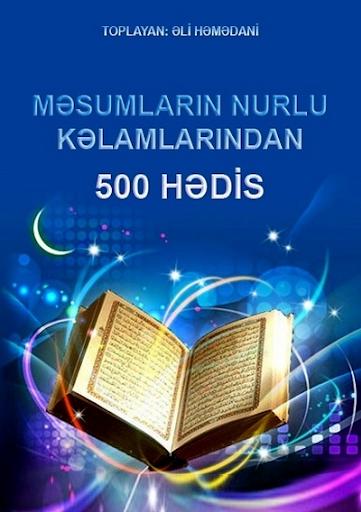 500 hedis