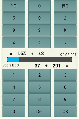 Basic Math Training- screenshot