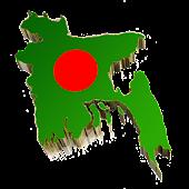 Bangladesh Lite
