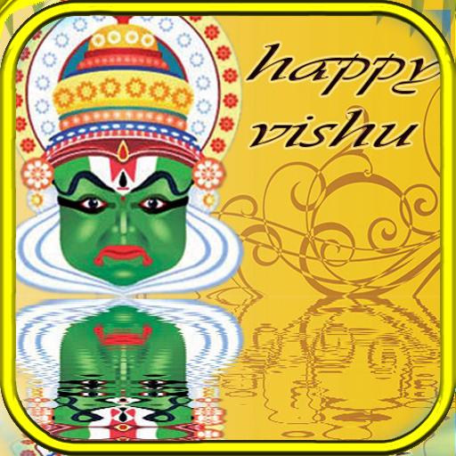 Vishu Greetings LOGO-APP點子