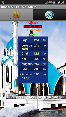 Prayer times and Qibla - screenshot