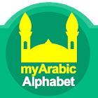 myArabic Alphabet icon