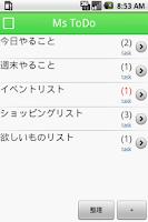 Screenshot of Ms ToDo (Task List)