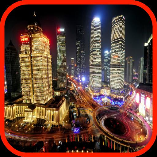 上海壁纸 個人化 App LOGO-硬是要APP