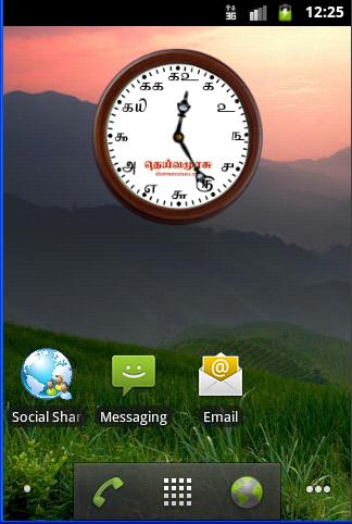 Tamil Numeral Clock Widget