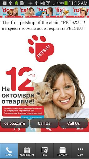 PETS U SOFIA