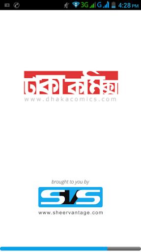 Dhaka Comics বাংলা কমিক্স