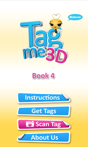 TagMe3D HE BOOK4