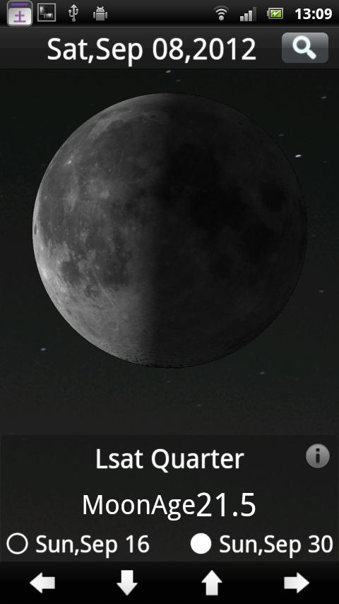 MoonCalendar+Widget&Coverflow - screenshot