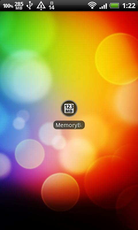 MemoryBar Simple - screenshot