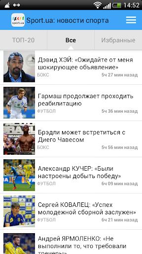 Sport.ua - Новости спорта