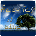 Mere Khwab Mere Jugnoo icon