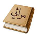 Marjaan - Marsiyah Search App icon