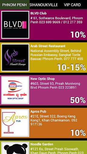 SNAPP Cambodia VIP Card
