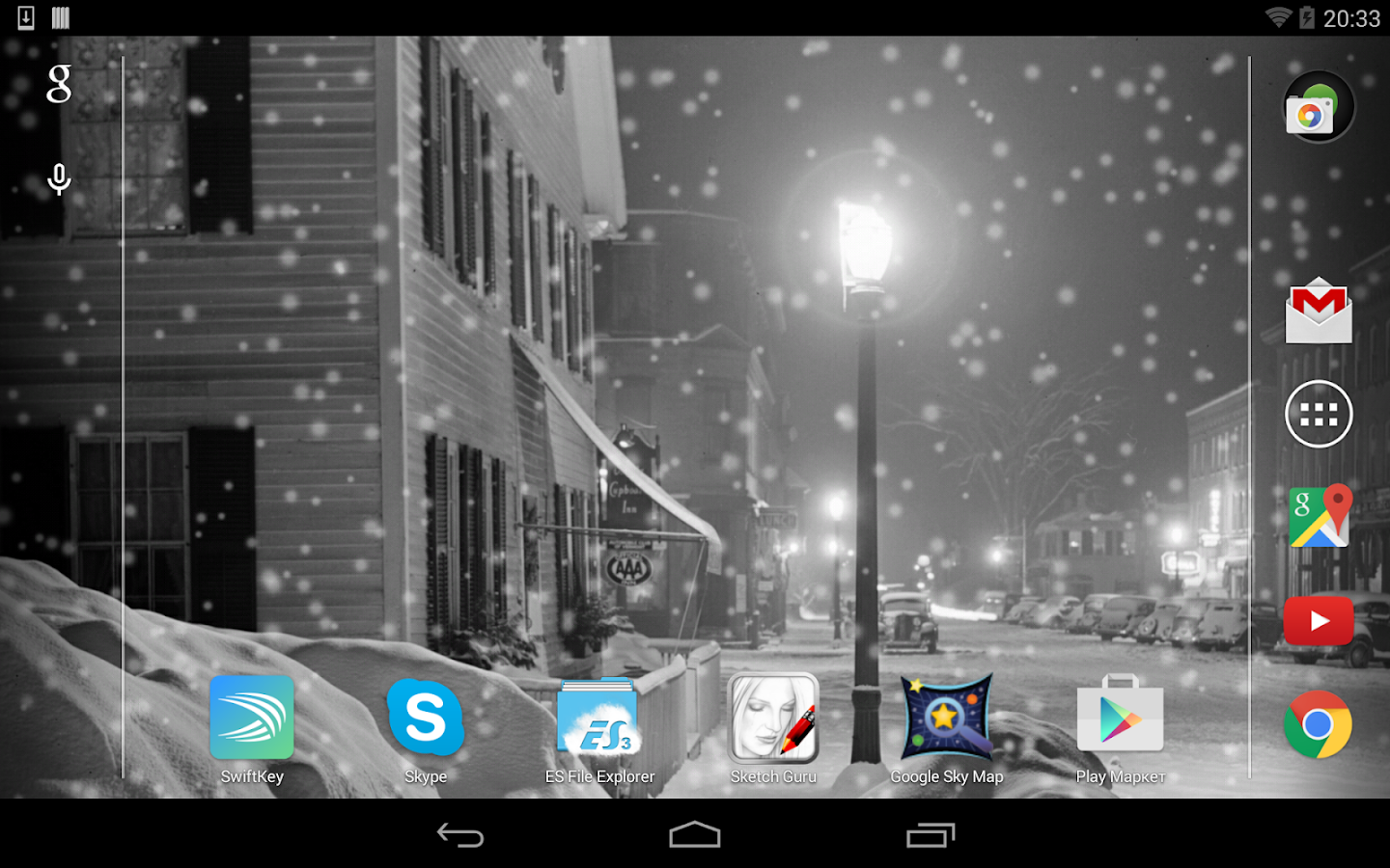 Lovely Snowfall Live Wallpaper- screenshot