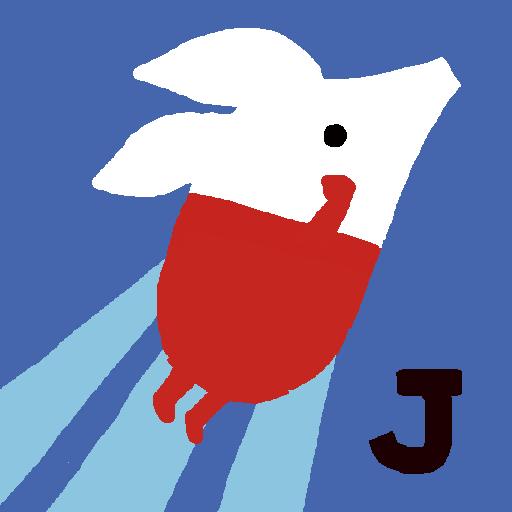 ジョブーブジャンプ 街機 App LOGO-APP試玩