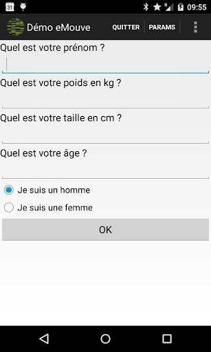 eMouve Demo