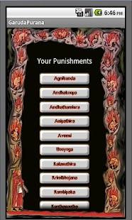 Garuda Purana- screenshot thumbnail