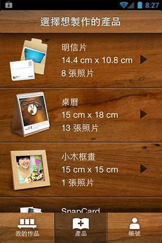 iPhone经典塔防游戏推荐 - 分享精彩APP