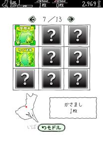 免費策略App いばらきのやぼう 阿達玩APP