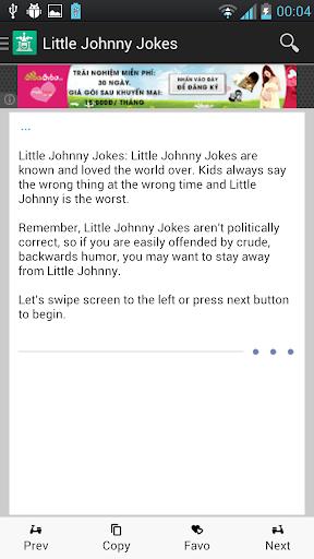【免費娛樂App】Joke bank-APP點子