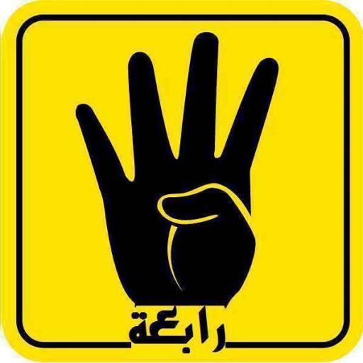Prihatin Mesir LOGO-APP點子