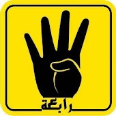 Prihatin Mesir