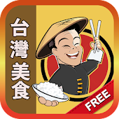 Easy Cook Taiwanese Recipes