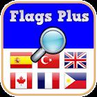 Banderas Plus icon