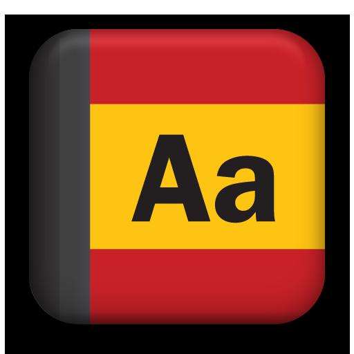 西班牙語手冊 LOGO-APP點子