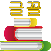 Korean font - Mantano Reader