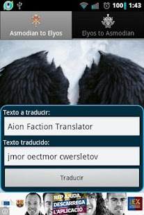 Aion Faction Translator - screenshot thumbnail