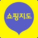 쇼핑지도- 세일찾는 보물지도 icon