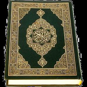 Cara Membuat Widget Random Ayat Al-Qur'an Di Blogponsel