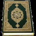 Al-Quran (Free) download