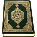 Al-Quran (Free) APK for Blackberry
