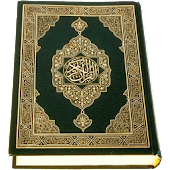 Download Al-Quran (Free) APK for Android Kitkat