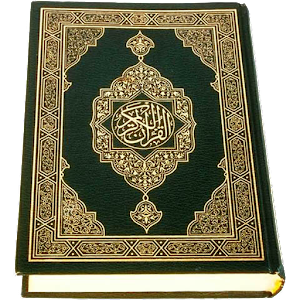 Al-Quran (Free) APK for Blackberry