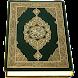 Al-Quran (Free)