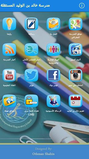 kbwschool - Qatar