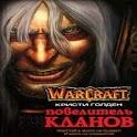 Warcraft: Повелитель кланов icon