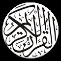 International Quran icon