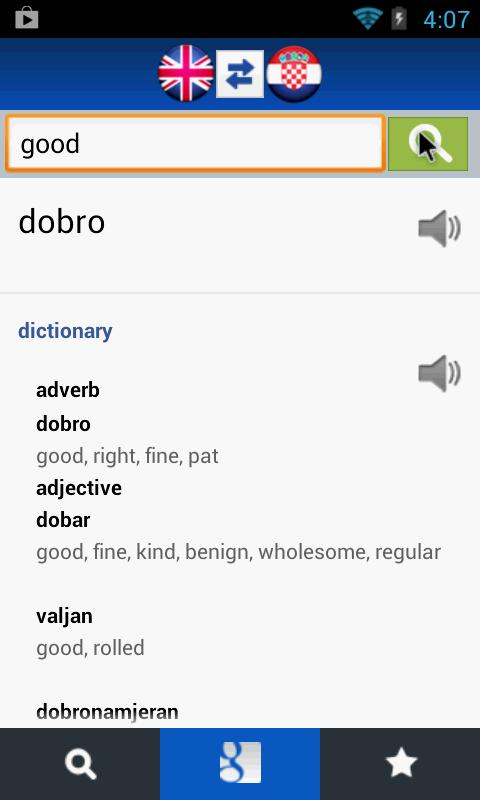 Croatian English Dictionary - screenshot